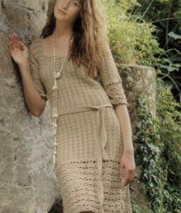 Helon Dress 260x310