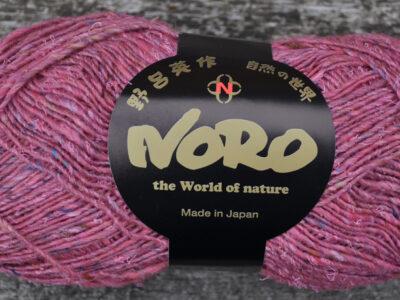 Noro Silk Garden Sock Solo S10 strikkegarn