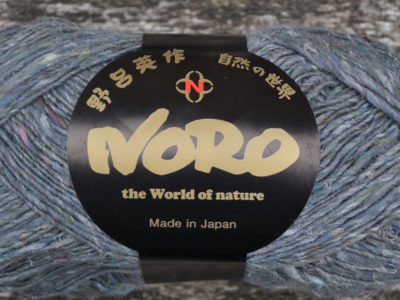 Noro Silk Garden Sock Solo S2 strikkegarn
