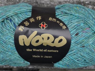 Noro Silk Garden Sock Solo S31 strikkegarn