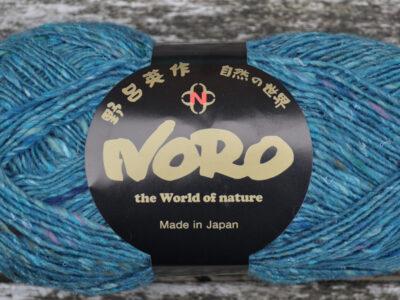 Noro Silk Garden Sock Solo S32 strikkegarn