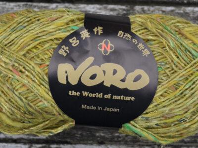 Noro Silk Garden Sock Solo S35 strikkegarn