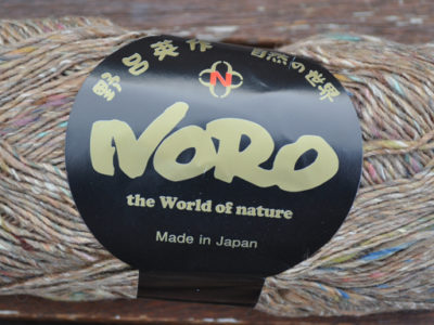 Noro Silk Garden Sock Solo S51 strikkegarn
